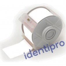 Globalmark 3Yr Outdoor B7569 Vinyl Tape White 101mm x 30m (old ref: 800506)